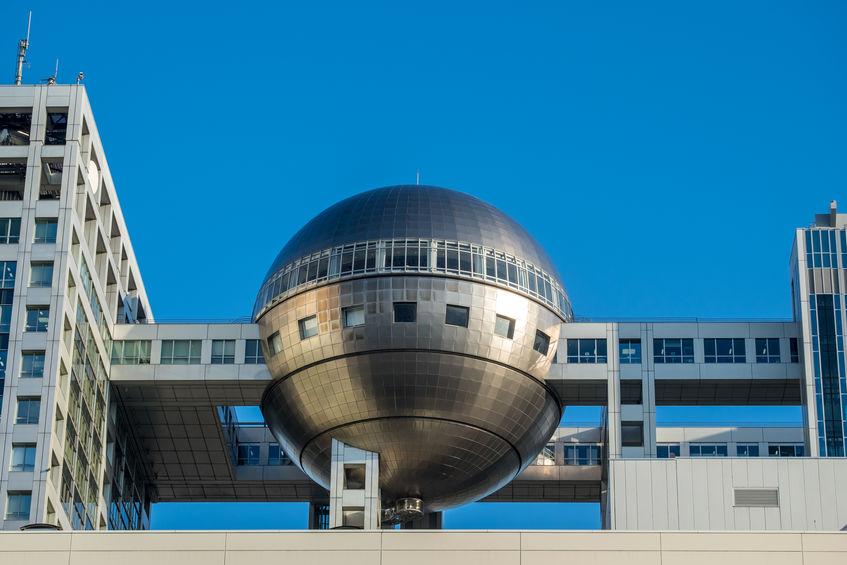 Headquarters of Fuji TV in Tokyo, Japan
